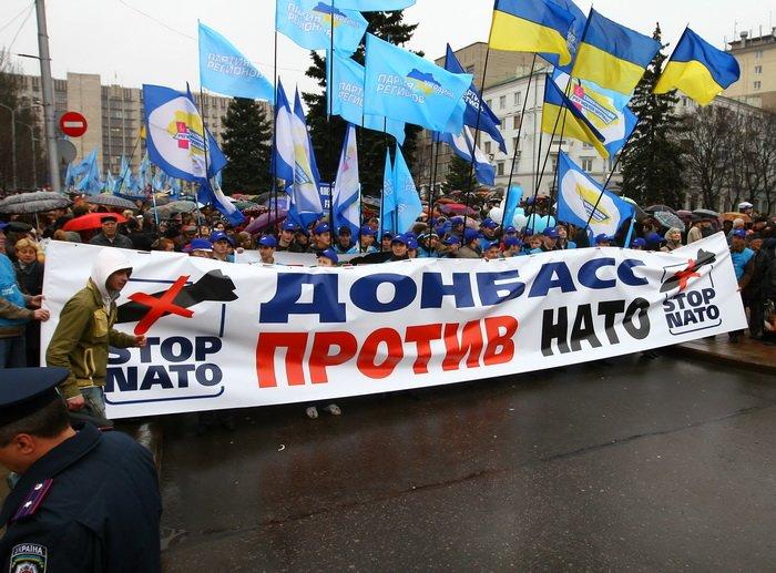 3 апреля, как это было — в Донецке «победили» НАТО (фото), фото-7