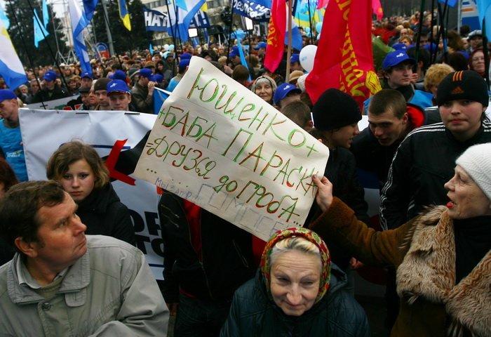 3 апреля, как это было — в Донецке «победили» НАТО (фото), фото-6