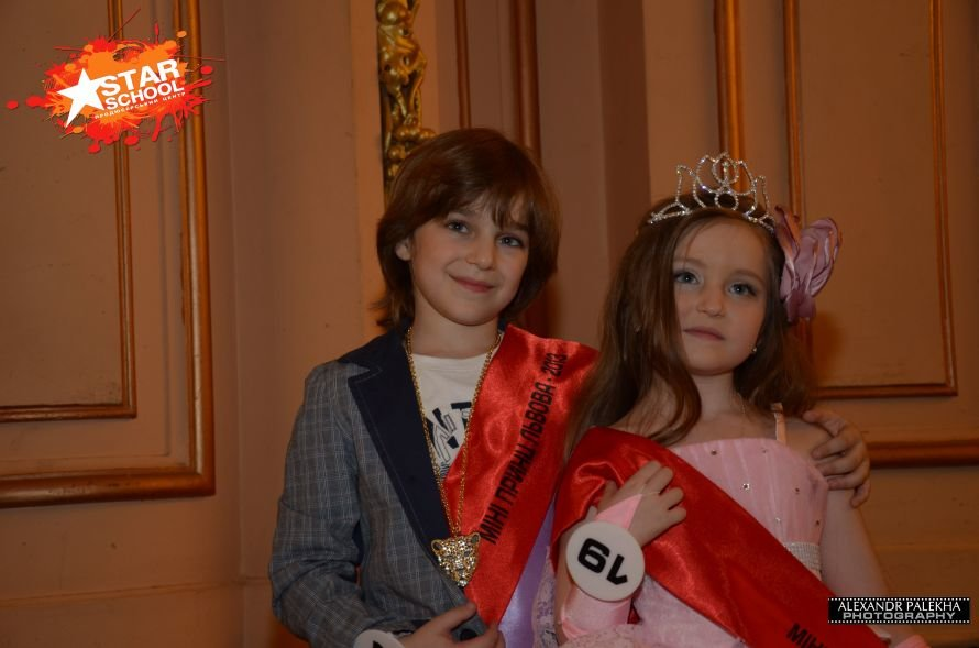 У Львові обрали маленьку принцесу і принца, фото-2