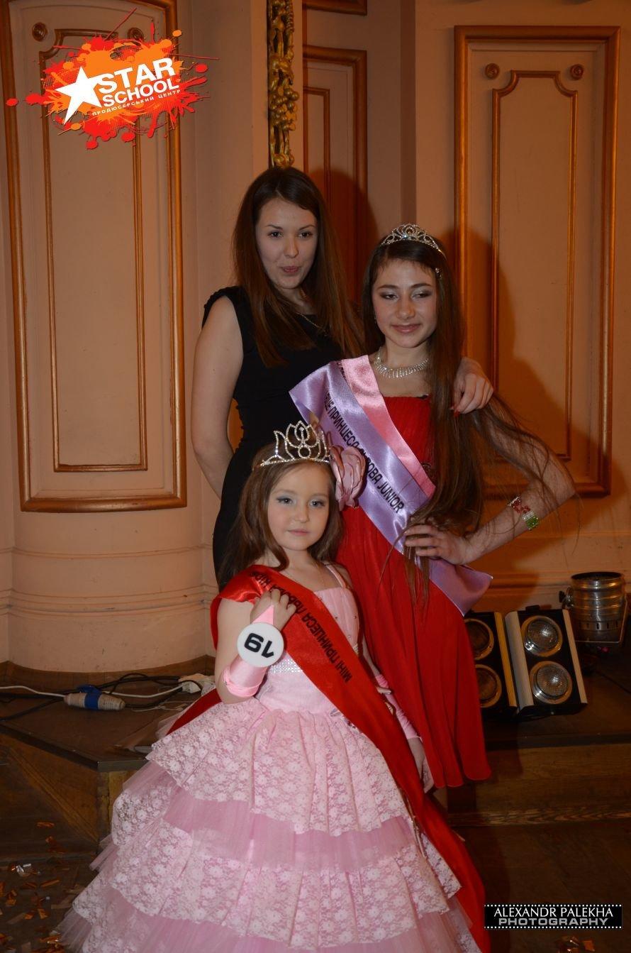 У Львові обрали маленьку принцесу і принца, фото-3