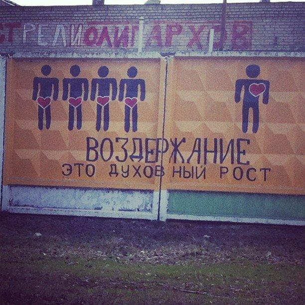 Северодонецк - город контрастов. Бухен-хауз и пропаганда воздержания (ФОТО), фото-1