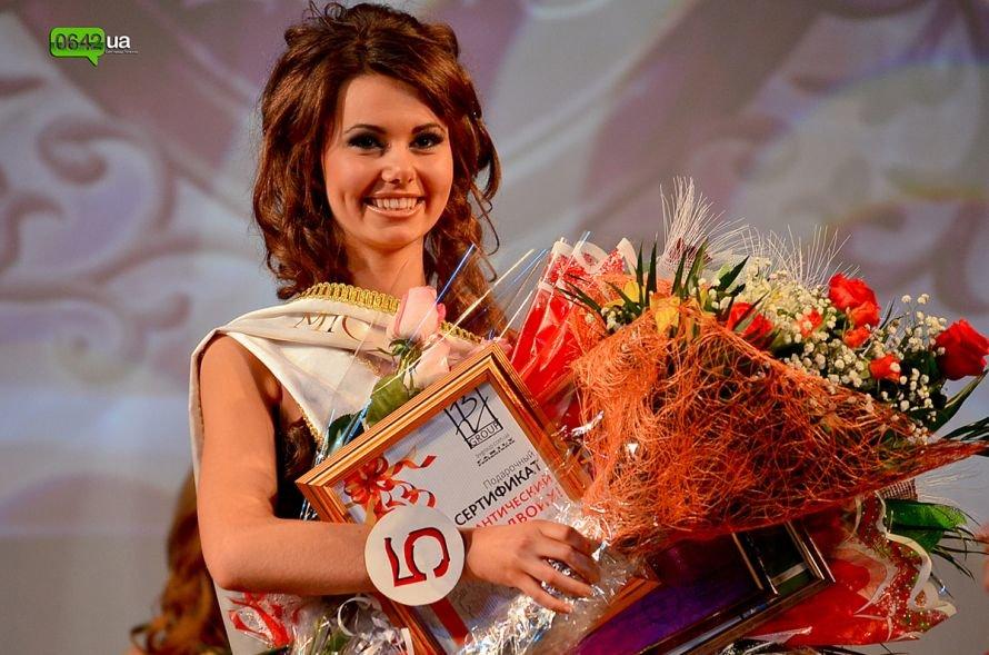 На конкурсе красоты «Мисс Луганщина 2013» бушевали страсти 5-ти стихий (ФОТО), фото-18