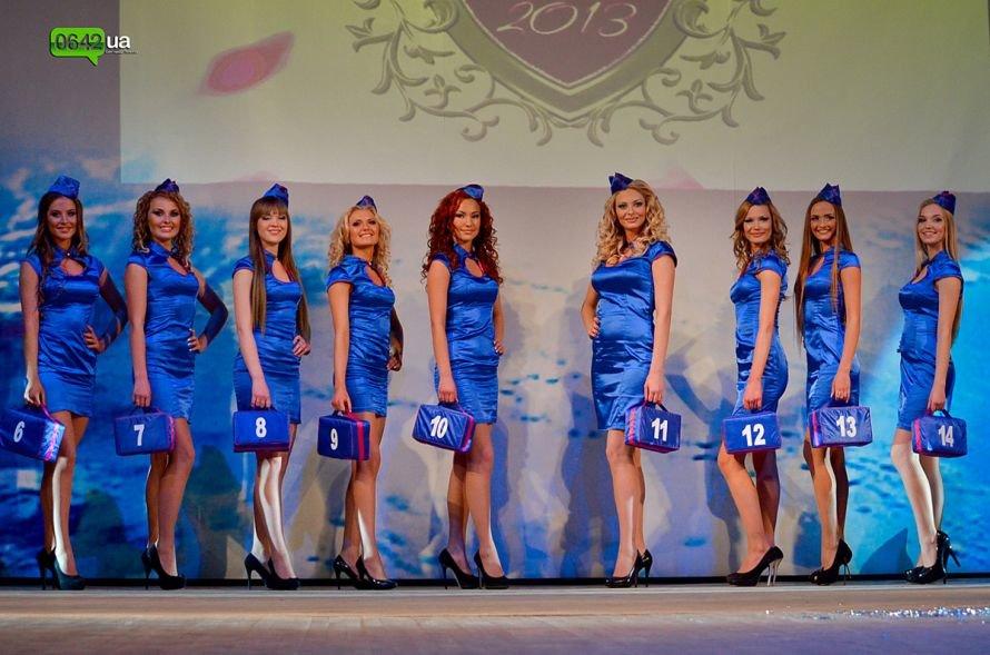 На конкурсе красоты «Мисс Луганщина 2013» бушевали страсти 5-ти стихий (ФОТО), фото-3