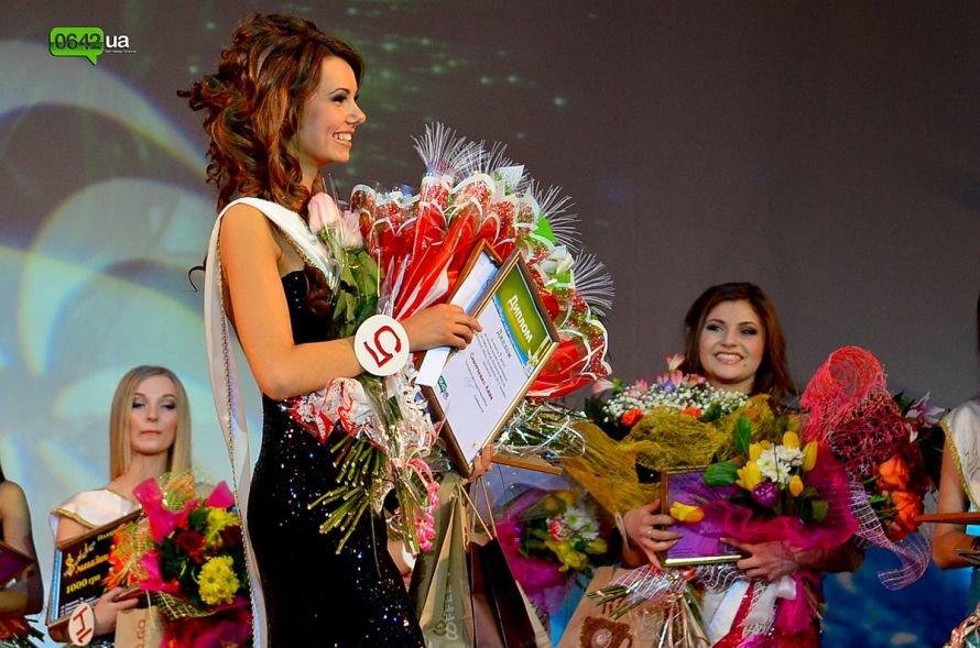 На конкурсе красоты «Мисс Луганщина 2013» бушевали страсти 5-ти стихий (ФОТО), фото-19