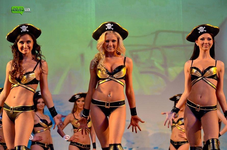 На конкурсе красоты «Мисс Луганщина 2013» бушевали страсти 5-ти стихий (ФОТО), фото-21