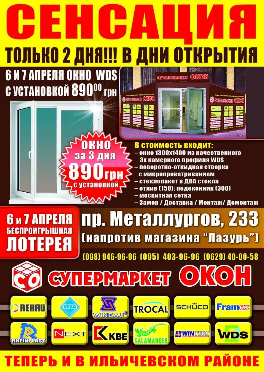 listovka_new
