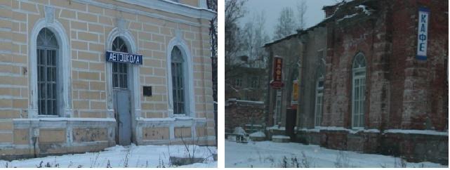 Восстановление здания Церкви Преподобного Сергия Радонежского, фото-2