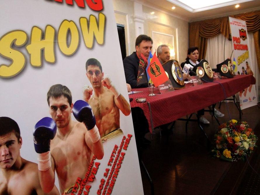 В Донецке сегодня шоу именитых боксеров легчайшего и наилегчайшего веса (фото), фото-1