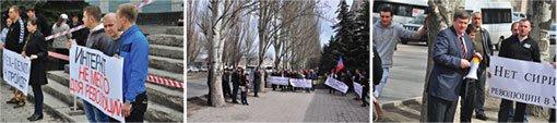 В Донецке неизвестные сорвали культурное мероприятие с участием посла США (фото), фото-1