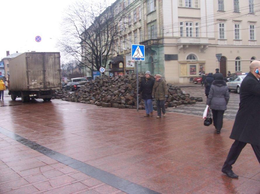 У Львові пр. Свободи відремонтують до травня(ФОТО), фото-2