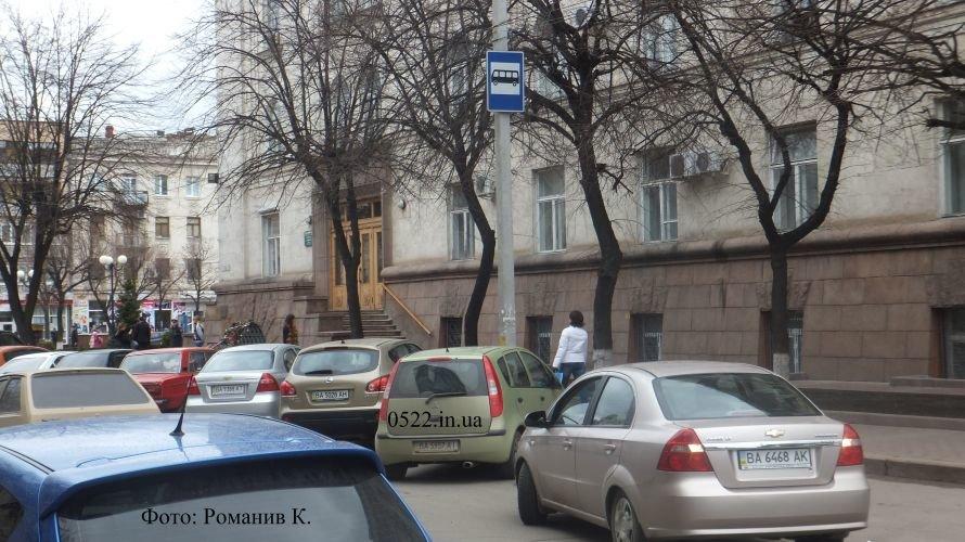Общественная остановка для личного транспорта в Кировограде (ФОТО), фото-1