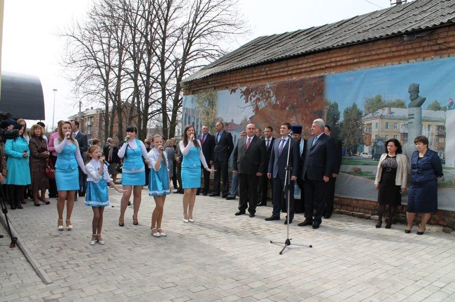 Губернатор пообещал купить и передать Артемовску оборудование для диагностического центра на 3,5 миллиона гривен (+ВИДЕО), фото-1
