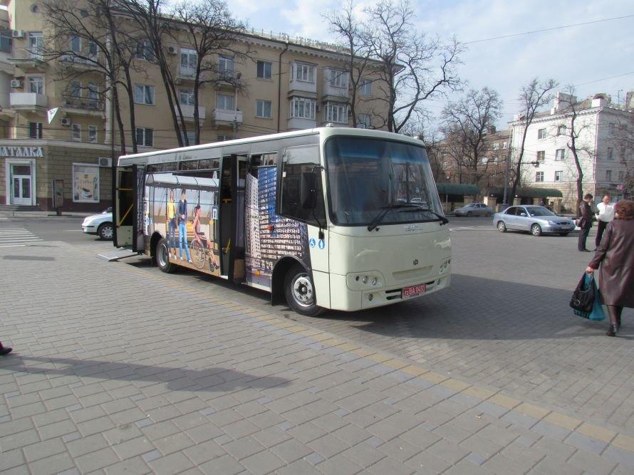 В Мариуполе презентовали автобус для инвалидов (ФОТО), фото-3