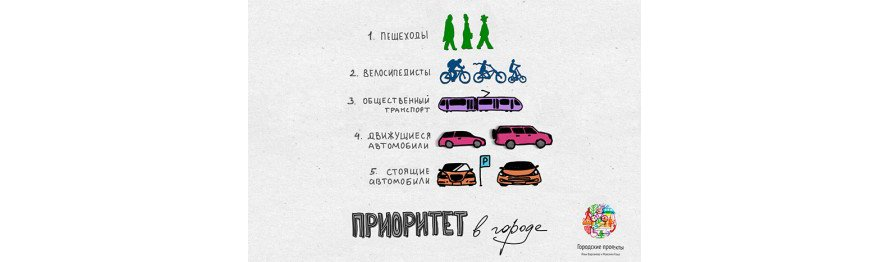 Запорожский транспорт. Парковка в городе должна быть платной, фото-4