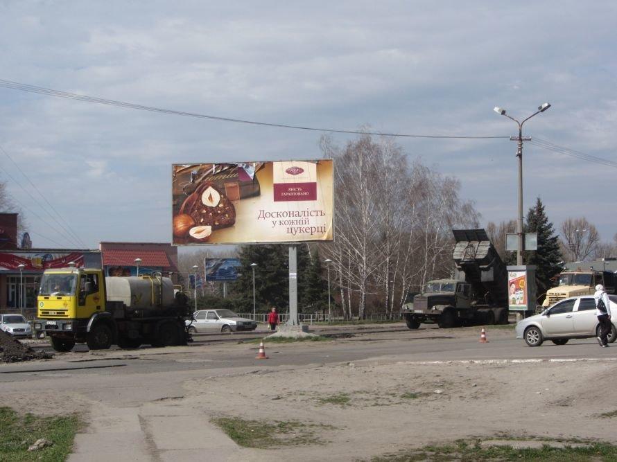 В Днепропетровске за один день решили заасфальтировать дорогу (ФОТОРЕПОРТАЖ), фото-1