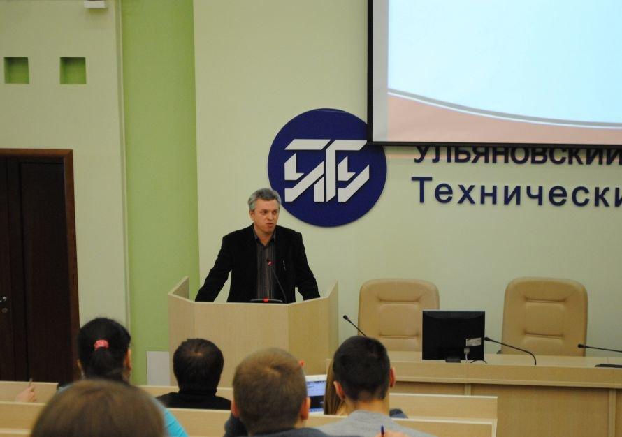 Как в Ульяновске писали «Тотальный диктант», или почему не все авторы одинаково полезны, фото-4