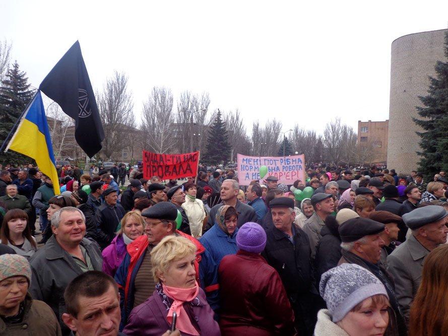 ФОТОРЕПОРТАЖ: 5000 гуляйпольцев митинговали против уранового карьера и «псевдочиновников» (фото) - фото 10