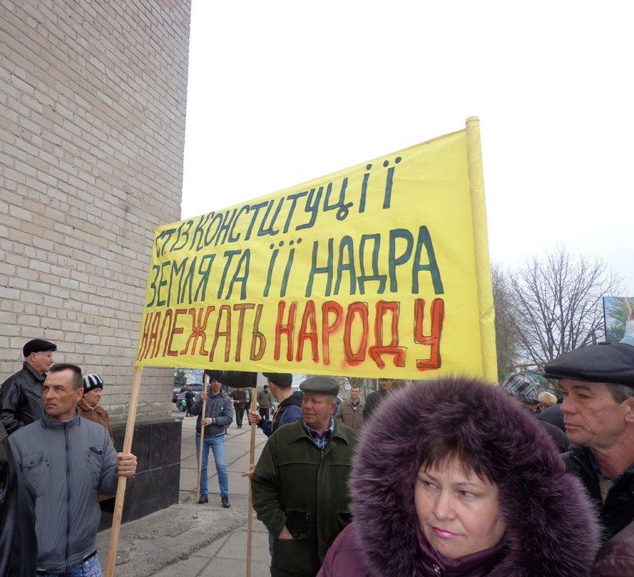 ФОТОРЕПОРТАЖ: 5000 гуляйпольцев митинговали против уранового карьера и «псевдочиновников» (фото) - фото 9