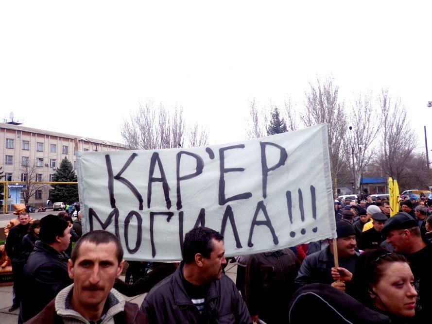 ФОТОРЕПОРТАЖ: 5000 гуляйпольцев митинговали против уранового карьера и «псевдочиновников» (фото) - фото 7