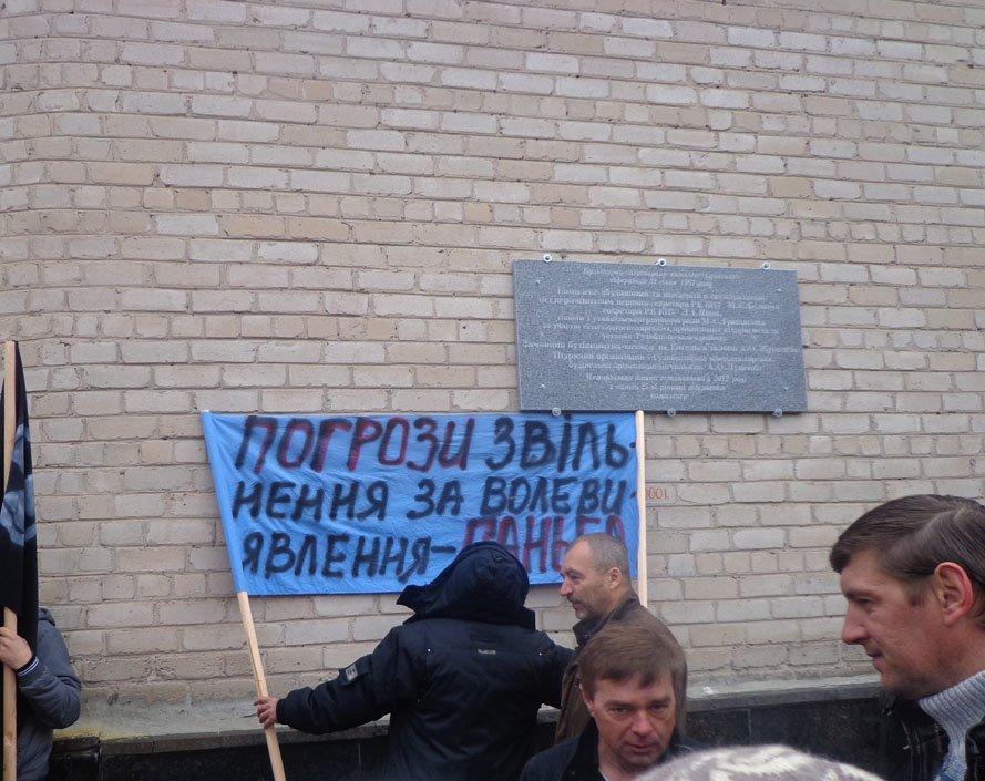 ФОТОРЕПОРТАЖ: 5000 гуляйпольцев митинговали против уранового карьера и «псевдочиновников» (фото) - фото 8