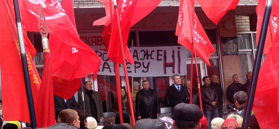 ФОТОРЕПОРТАЖ: 5000 гуляйпольцев митинговали против уранового карьера и «псевдочиновников» (фото) - фото 5