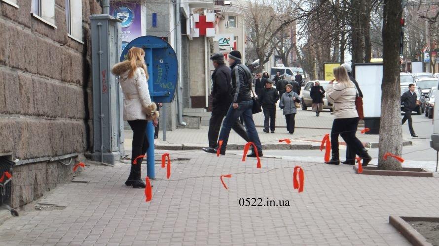 Центр Кировограда валится на головы жителям, фото-1