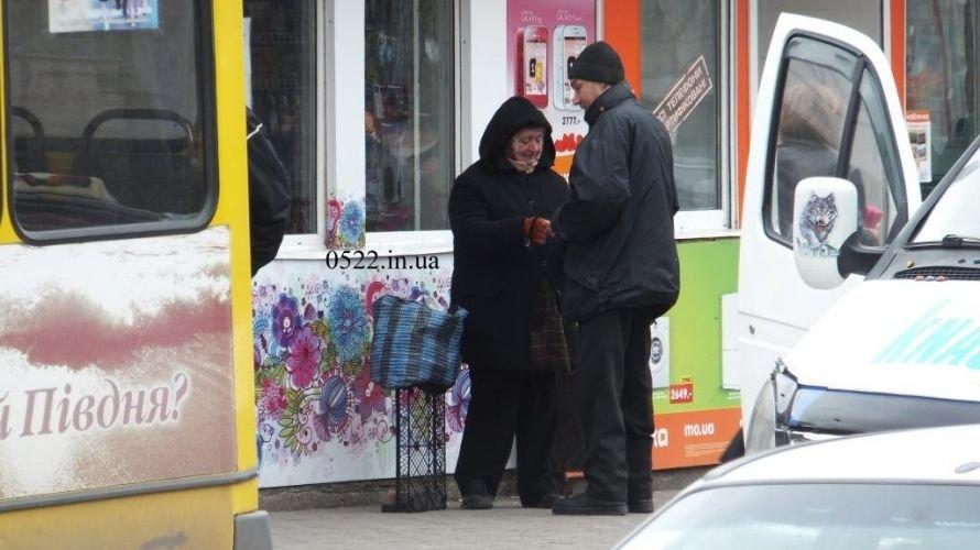 Торговцев сигаретами штрафом не напугаешь (фото) (фото) - фото 2
