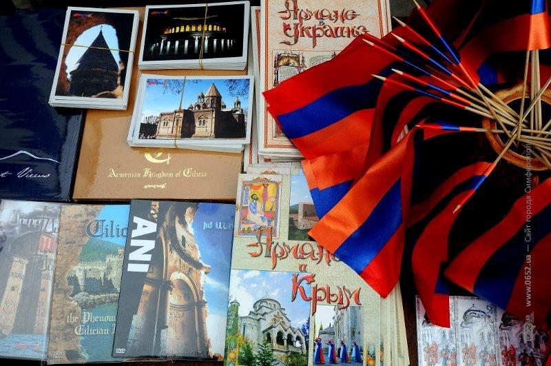 субботник и армяне 048