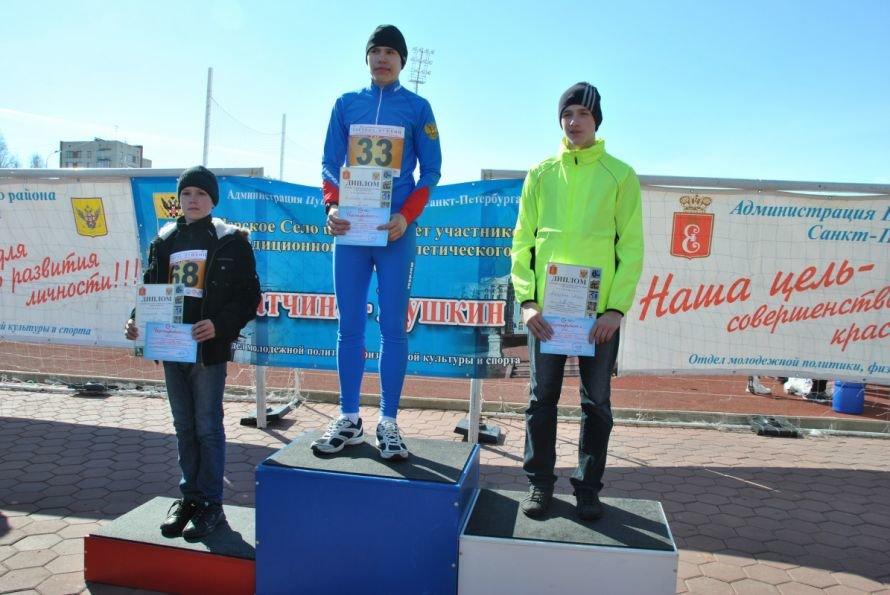Победитель и призёры на 2 км
