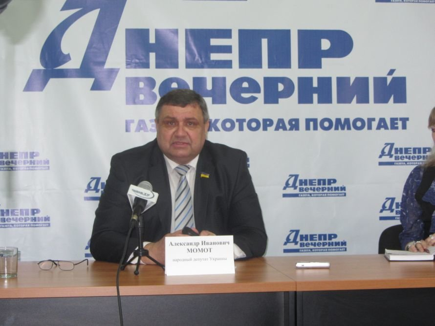 «Регионал» Александр Момот считает, что ВО «Свобода» ведет парламент в никуда, фото-1