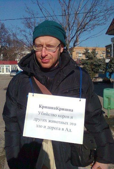 Кришнаит ходит по Гомелю с плакатом и призывает не убивать коров (ФОТО), фото-1