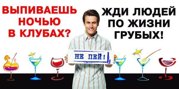 Итоги вторника: Мэр Донецка подкинул чемпионке пять тысяч, донецкой  молодежи скажут «Хватит бухать!», «Южный» - последний бросок на юг?, фото-3