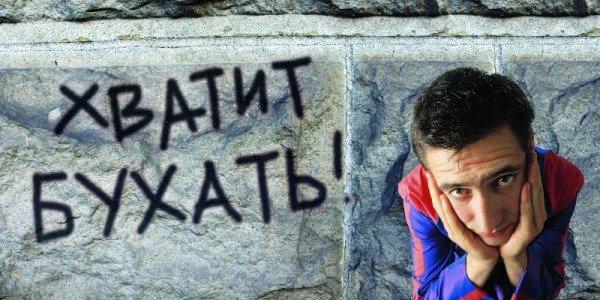 Итоги вторника: Мэр Донецка подкинул чемпионке пять тысяч, донецкой  молодежи скажут «Хватит бухать!», «Южный» - последний бросок на юг?, фото-1