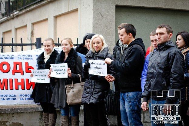 протест12