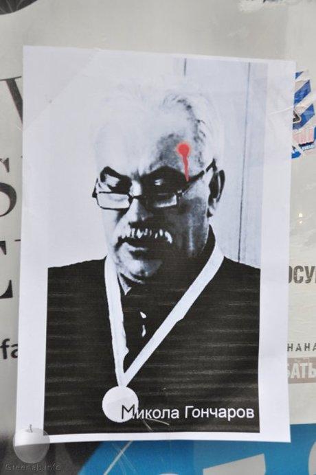 У Львові «засудили до страти» сумського суддю, який відправив за грати хлопців за портрет з червоною плямою на голові (ФОТО), фото-1