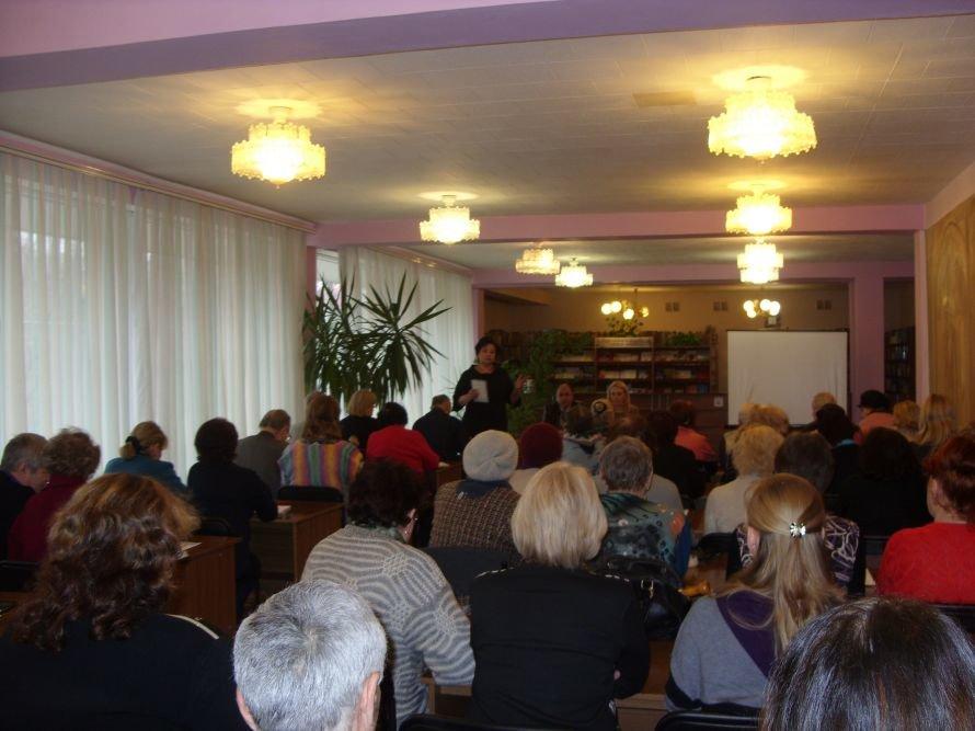 В Мариуполе КСНщики узнали о правовых новинках, фото-3