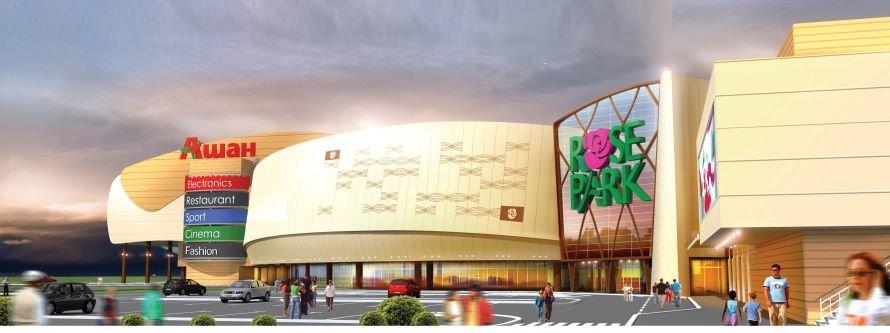 Стало известно, как будет выглядеть новый ТРЦ Rose Park в Донецке, фото-1