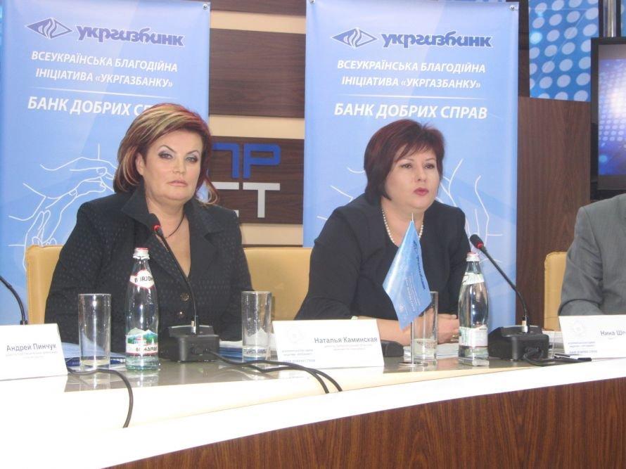 Днепропетровцам рассказали, как правильно заниматься благотворительностью (ФОТО), фото-1