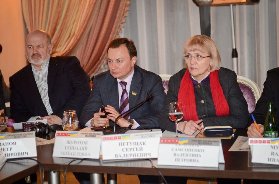 Россия или Европа? Экспертное мнение об интеграционных перспективах Украины, фото-5
