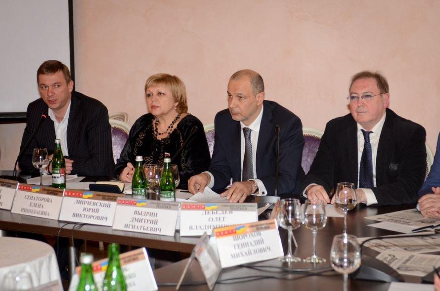 Россия или Европа? Экспертное мнение об интеграционных перспективах Украины, фото-2