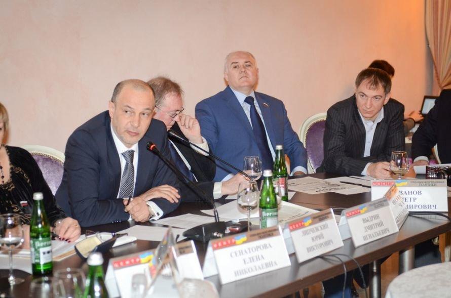 Россия или Европа? Экспертное мнение об интеграционных перспективах Украины, фото-4