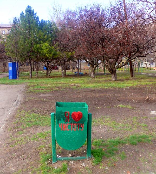 В луганском детском парке имени Щорса пока и не пахнет глобальной реконструкцией (ФОТО), фото-2