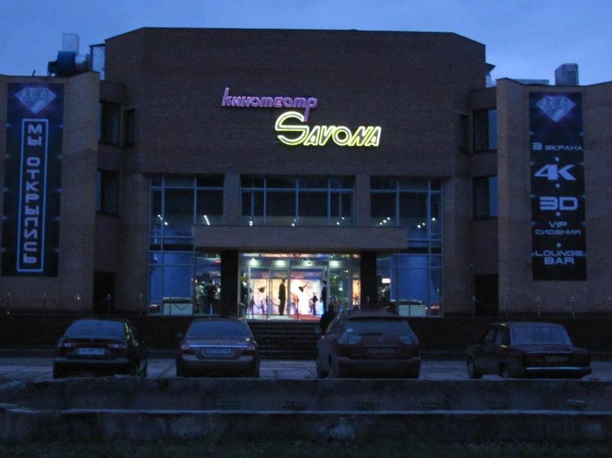 В Мариуполе открылся после реконструкции кинотеатр  «Савона», фото-5