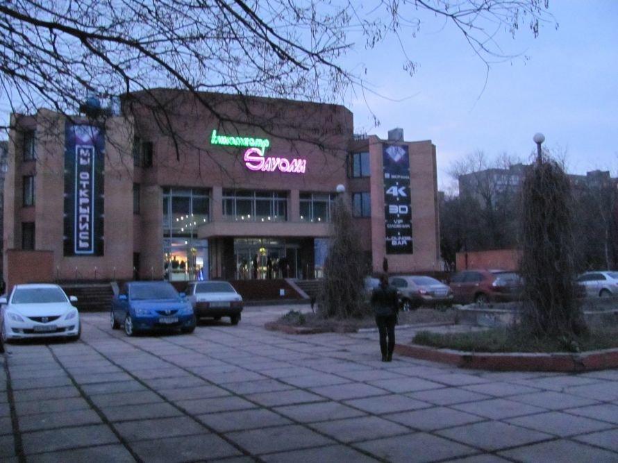 В Мариуполе открылся после реконструкции кинотеатр  «Савона», фото-4