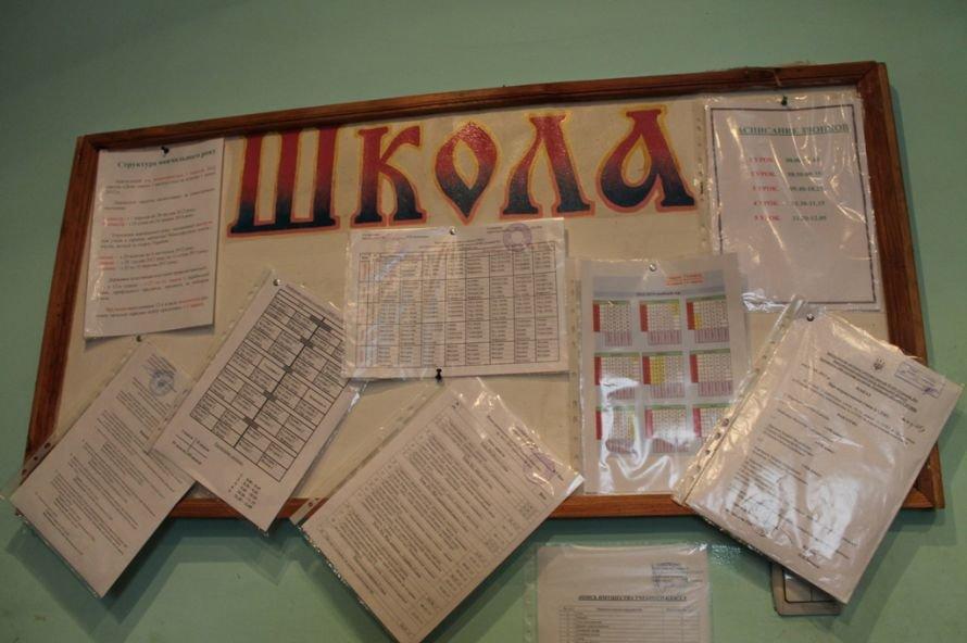 Артемовским подросткам устроили экскурсию в СИЗО, фото-3