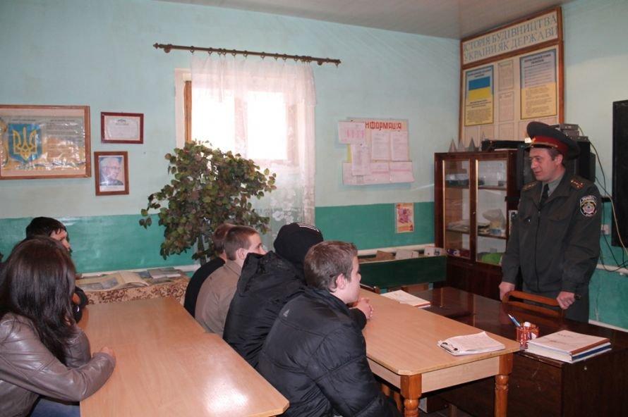 Артемовским подросткам устроили экскурсию в СИЗО, фото-2
