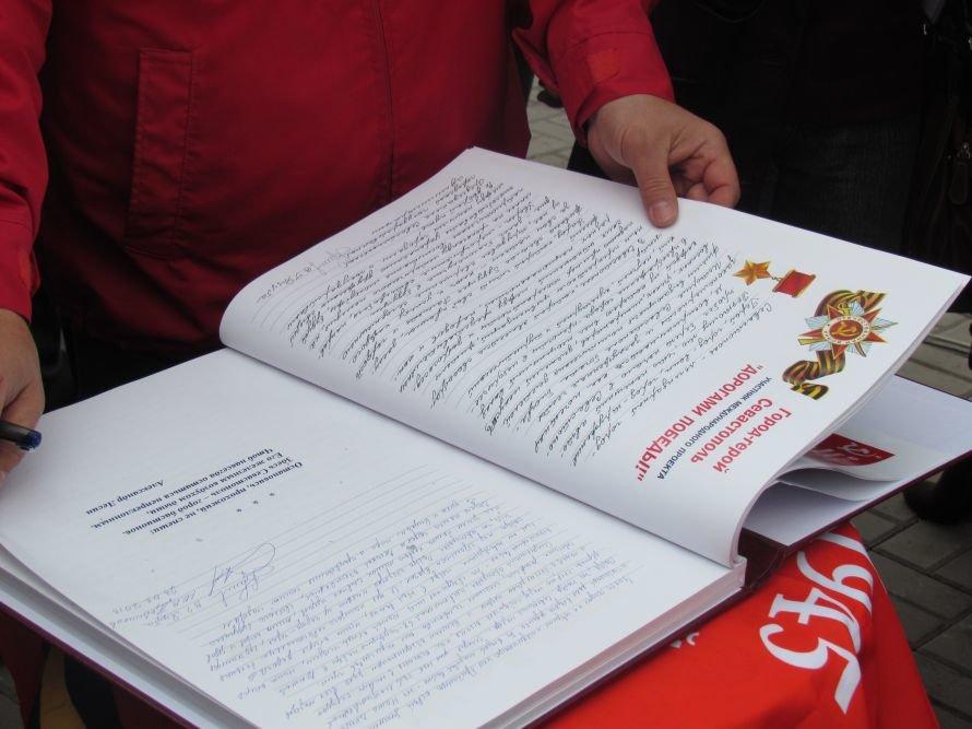 В Мариуполе развернули 200-метровую копию знамени Победы и «включили» Вечный огонь (ФОТО), фото-3