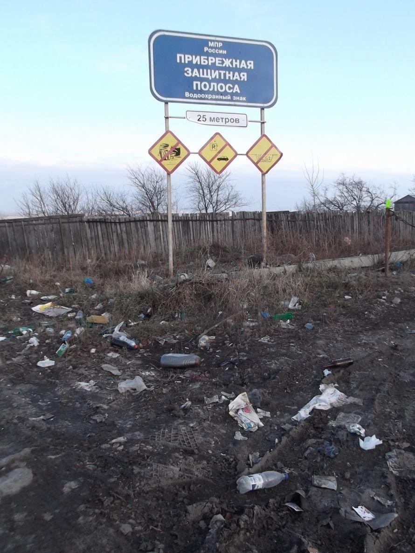 Принцип «Намусорил в Ульяновске - заплати штраф 50 тысяч рублей!» не работает - проверено электроникой., фото-1