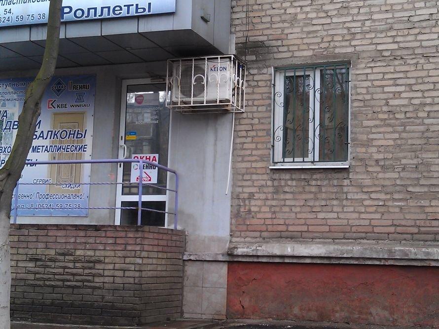 Гагарина 54,