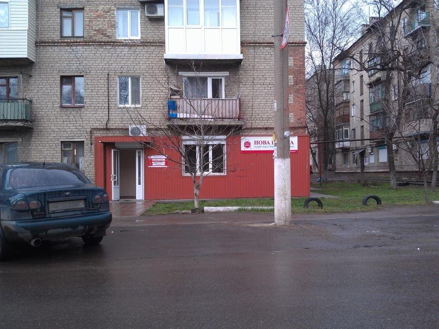 Пушкинская 24